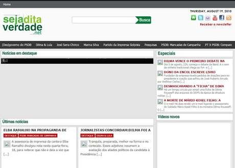 Blog 'Seja Dita Verdade' difundia notícias pró-Dilma em 2010 | Imagem: Reprodução