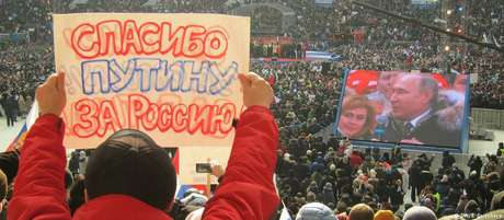 Evento recente de campanha eleitoral no estádio de futebol Luzhniki, em Moscou