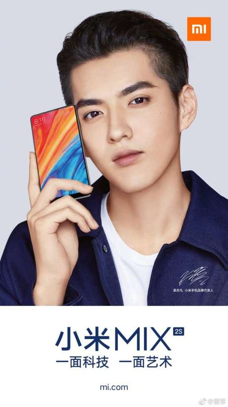 (Imagem: Xiaomi)