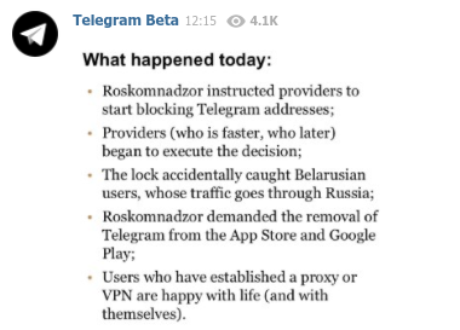 Comunicado do Telegram (Captura: Canaltech)