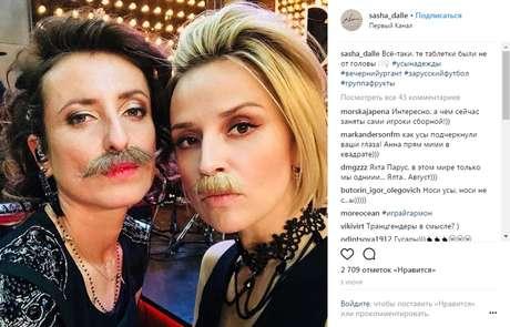 Mais de 12 mil russos usaram a hashtag #усынадежды , ou 'bigodesdaesperança', em campanha no Instagram para incentivar seleção do país