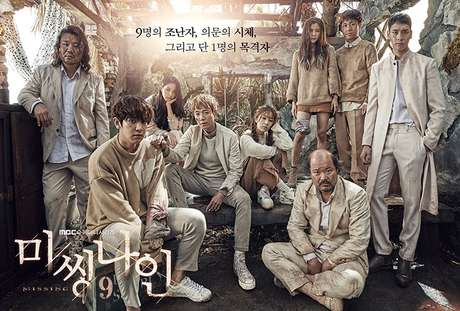 'Missing Nine', seriado coreano que está na maratona do Twitch
