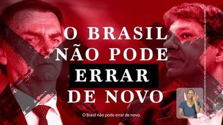 Campanha de Geraldo Alckmin exibida nesta quinta, 20