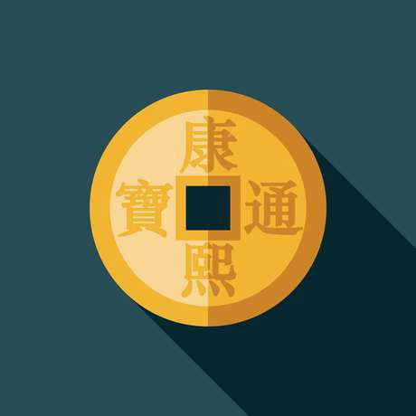 A moeda chinesa é muito especial para o Feng Shui e chineses