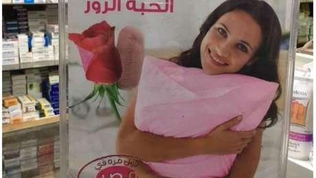 O Flibanserin é produzido no Egito por uma empresa farmacêutica local