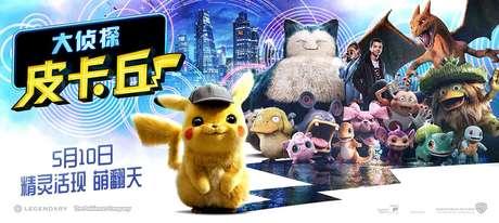 """""""Detetive Pikachu"""" é fiel ao material original e divertido. (Fonte: Legendary/Divulgação)"""
