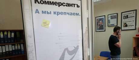 """Escritório do jornal """"Kommersant"""" em Ecaterimburgo, na Rússia"""