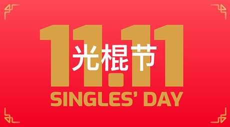 Dia dos Solteiros é a principal data de vendas na China e agora começa a chegar no Brasil