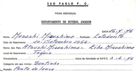 Ficha técnica de Musashi Mizushima em sua chegada ao São Paulo (Foto: Divulgação/SPFC)