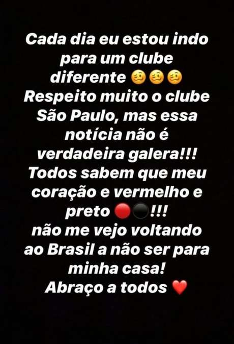 Post de Paquetá no Instagram (Foto: Reprodução/Instagram)