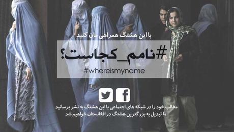 A campanha WhereIsMyName? foi lançada há cerca de três anos por jovens mulheres