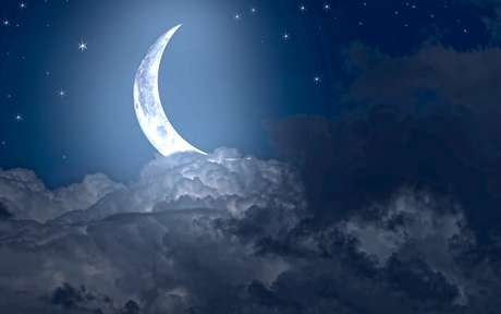 Lua Nova