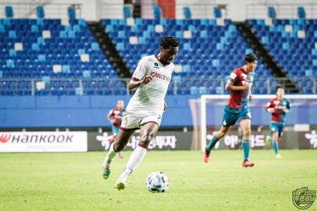 Negeba quer levar o Gyeongnam para a primeira divisão da Coreia do Sul (Divulgação / Gyeongnam)