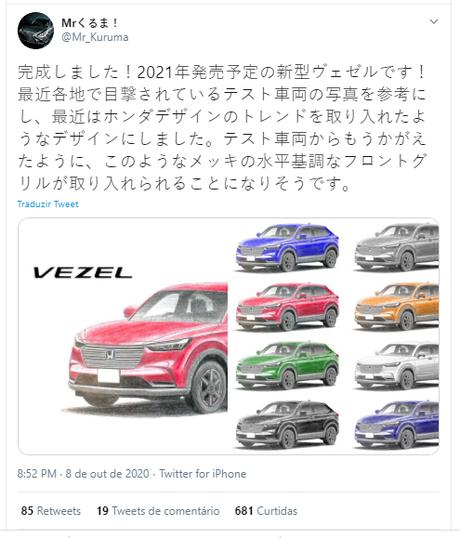 Twitter de Mr. Kuruma, do Japão: primeiras imagens de como deve ser o novo Honda HR-V.