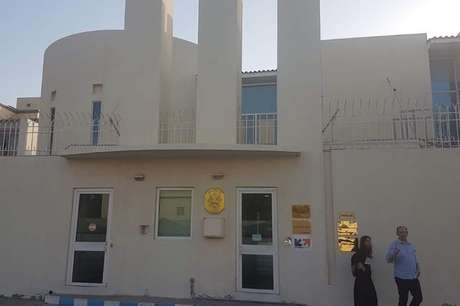 Vista do consulado francês na Arábia Saudita