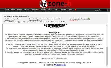 Informações sobre os ataques do grupo hacker ficam em um arquivo na internet, o Zone-H, que diz não ser responsável pelos crimes cibernéticos registrados