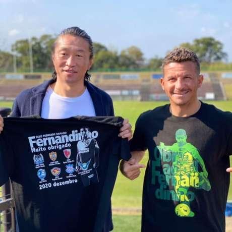 Fernandinho atuou por time da terceira divisão do futebol japonês e foi homenageado (Reprodução / Instagram)