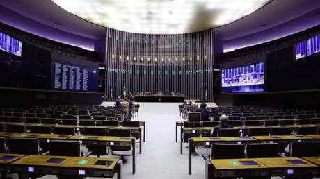 Projeto na Câmara quer adiar multas da LGPD