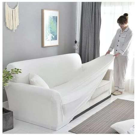 40. Capa de sofá branco pequeno – Foto Emfurn
