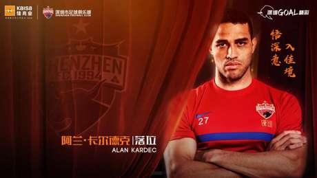 Alan Kardec assinou com o Shenzhen FC por três temporadas(Foto: Divulgação / Shenzen)