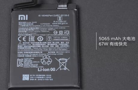 Bateria do Redmi K40 Gaming Edition