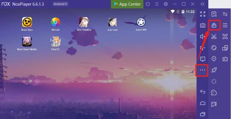 Emuladores de Android para PC: Imagem (Reprodução/ NoxPlayer )