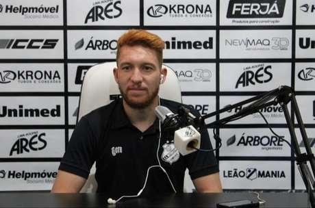 Ferrugem quer disputar alguma divisão do Brasileirão neste ano (Foto: Divulgação/Inter de Limeira)