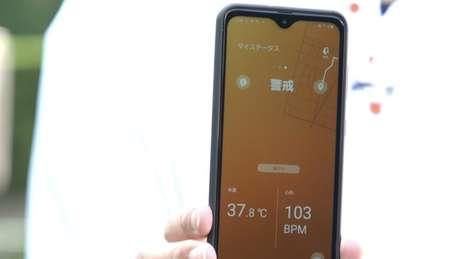 Software do Alibaba vai monitorar temperatura de atletas em Tóquio para evitar insolação