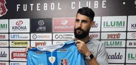 Martín Rodríguez é anunciado pelo Santa Cruz