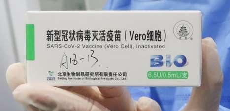 """OMS expressa """"confiança muito baixa"""" em dados da vacina da Sinopharm"""