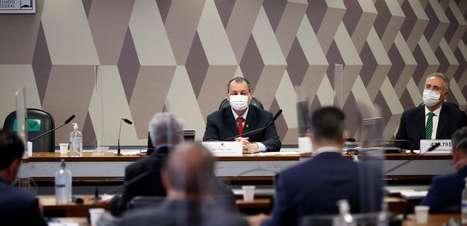 CPI pede que PGR suspenda contratos do governo com FIB Bank