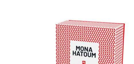 Illy Art Collection traz mensagem de paz pelas mãos de Mona Hatoum