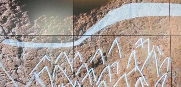 Descubiertas 70 pinturas de 14.000 años de antigüedad en ...