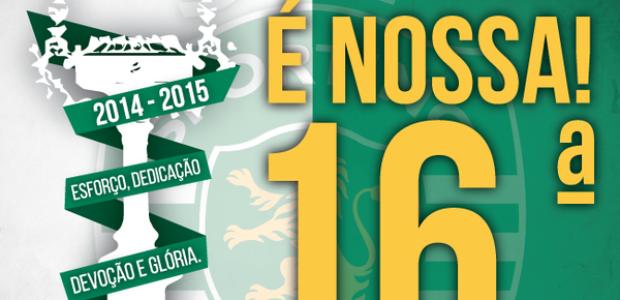 Sporting de Lisboa es campeón de la Copa de Portugal
