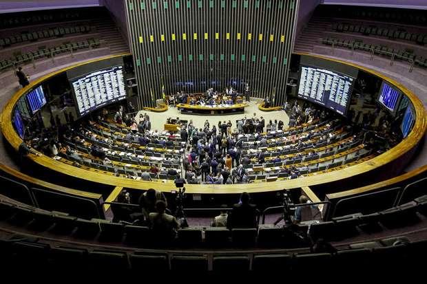 Medida foi duramente criticada por líderes de diferentes partidos, incluindo o presidente da Câmara, Rodrigo Maia.