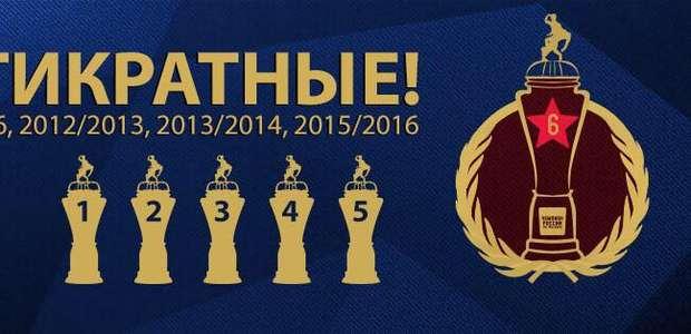 CSKA vence e é campeão russo; Dínamo é rebaixado pela 1ª vez