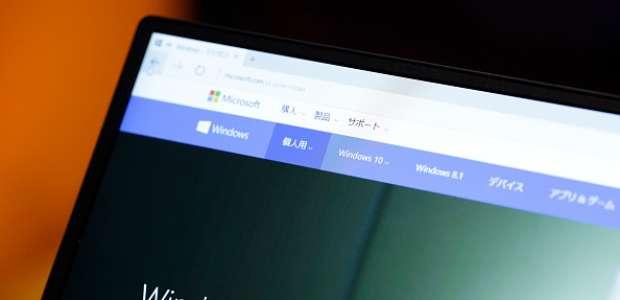 Así intentará Microsoft que te actualices a Windows 10