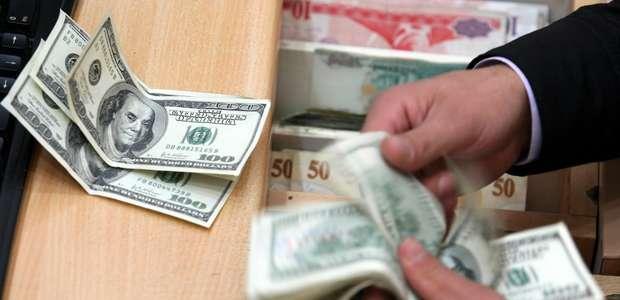 Precio del dólar hoy en México, 2 Diciembre de 2016