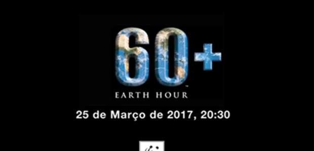 Hora do Planeta 2017 convida a apagar as luzes neste sábado
