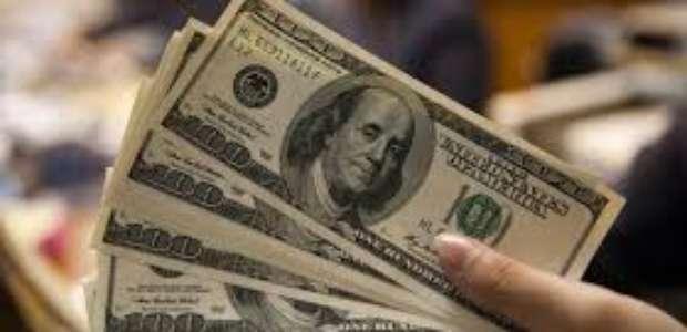 Precio del dólar hoy en México, 29 de mayo 2017
