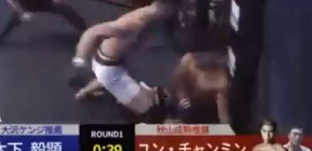 Luta no Japão termina com nocaute impressionante; assista
