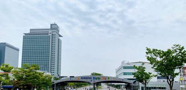 Quase que uma cidade da Samsung dentro da Coreia do Sul