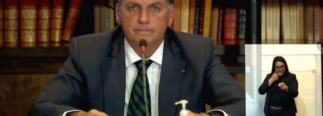 """Bolsonaro ataca Barroso: """"Quer a inquietação do povo"""""""