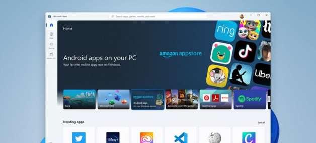 Prévia do Windows 11 chega na próxima semana sem apps de Android