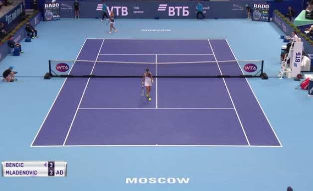 TÊNIS: WTA Moscou: Bencic vence Mladenovic e vai à final