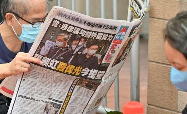Jornal pró-democracia de HK Apple Daily decide na sexta-feira sobre fechamento