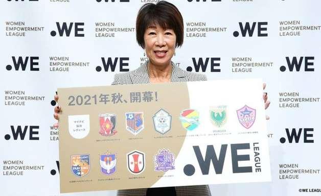 Vídeo promove primeira liga profissional de futebol feminino no Japão; veja