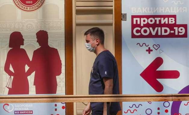 Pela 1ª vez, Rússia registra mais de mil mortes por Covid