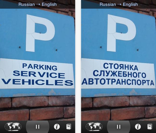 Word Lens traduz frases por meio da câmera do smartphone