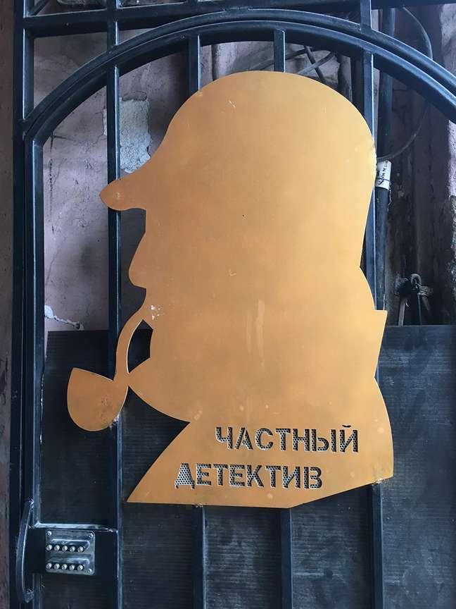 Sherlock Holmes profile